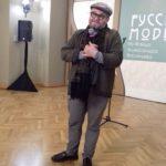 Александр Васильев и «Мода русского модерна»